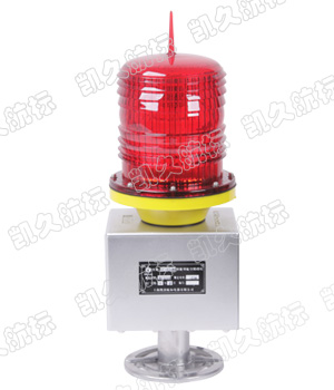 GZ-3B-LED长寿命航空障碍灯
